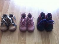 Отдается в дар Детская обувь 22 р