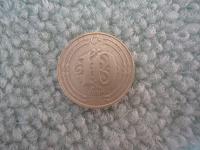 Отдается в дар монетка Турции