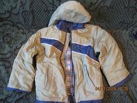 Отдается в дар Куртка мальчику