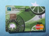 Отдается в дар Банковская карта в коллекцию