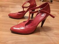 Отдается в дар туфли красные 34-35