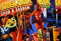 Отдается в дар Комиксы и карточки «Человек-Паук»