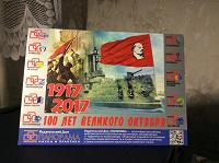 Отдается в дар Производственный календарь на 2017 год