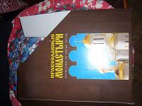 Отдается в дар Коробка для журналов Православные монастыри