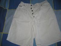 Отдается в дар Шорты женские джинса