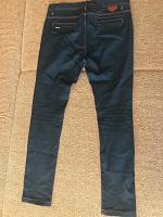Отдается в дар Суперские мужские джинсы ZARA