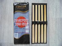 Отдается в дар Палочки бамбуковые для еды