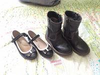 Отдается в дар Детские Сапожки и туфли 27 размер