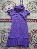 Отдается в дар Тёпленькое фиолетовое платье