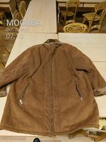Отдается в дар Куртка в виде дублёнки… или наоборот)