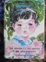 Стихи детям