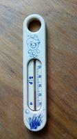Отдается в дар Термометр для ванной