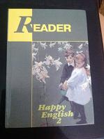 Отдается в дар Книга для чтения по английскому языку