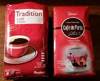 Отдается в дар Кофе молотый для изготовления скраба для тела