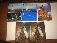 Отдается в дар Для коллекционеров пластиковых карт и календариков