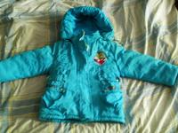 Отдается в дар куртка зимняя на 5-6 лет