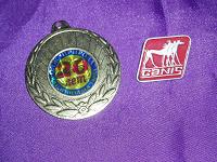 Отдается в дар Медаль и значек кинологических клубов