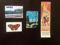 Отдается в дар Календарики, закладка, телефонная карта Германии