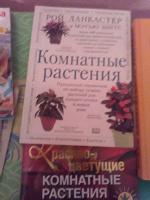 Отдается в дар книги для цветочниц