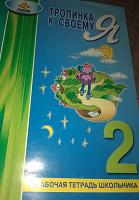 Отдается в дар Развивающая детская итература