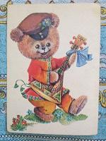 Отдается в дар открытки СССР (рисованные)