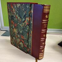 Отдается в дар Книга Макиавелли «Государь»