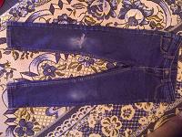 Отдается в дар Рваные джинсы.