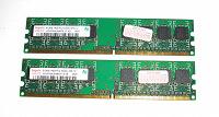 Отдается в дар Память DDR2-5300 512M