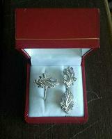 Отдается в дар Серебрянный комплект.