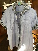 Отдается в дар Рубашка 152