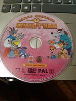 Отдается в дар Диск с мультфильмами