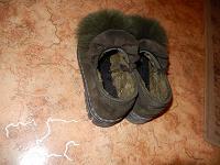 Отдается в дар Туфли зимние