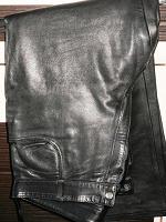 Отдается в дар Мужские кожаные брюки 50-52/165 см