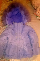 Отдается в дар Куртка р-р 104-116