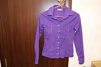 Отдается в дар Фиолетовая рубашечка XS
