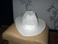 Отдается в дар летняя шляпа унисекс новая!