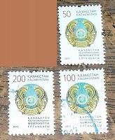 Отдается в дар Марки стандарты Казахстана