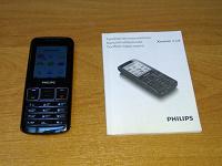 Отдается в дар Телефон Philips Xenium X128