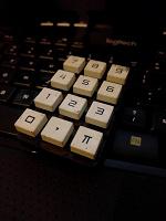 Отдается в дар Цифровая клавиатура МК-41