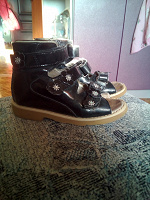 Отдается в дар Ортопедические сандали ортек