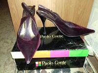 Отдается в дар Туфли Paolo Conte