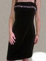 Отдается в дар Новое нарядное платье.