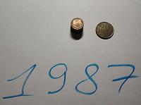 Отдается в дар Монеты 1987