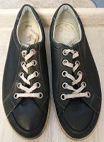 Отдается в дар Обувь 40 размер