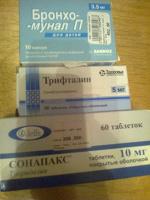 Отдается в дар Лекарства Сонапакс, бронхо-мунал П для детей