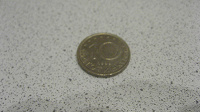 Отдается в дар Болгарская монетка 10 стотинок 1999 г.