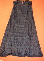 Отдается в дар вечернее платье 46 размера