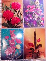 Отдается в дар Открытки — цветы.