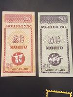 Отдается в дар Купюры Монголии