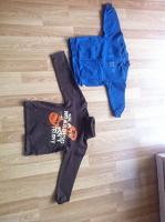 Отдается в дар Детская одежда для мальчика
